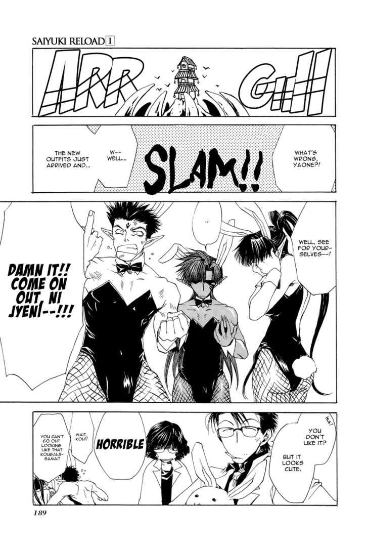 Saiyuki Reload 4.1 Page 4