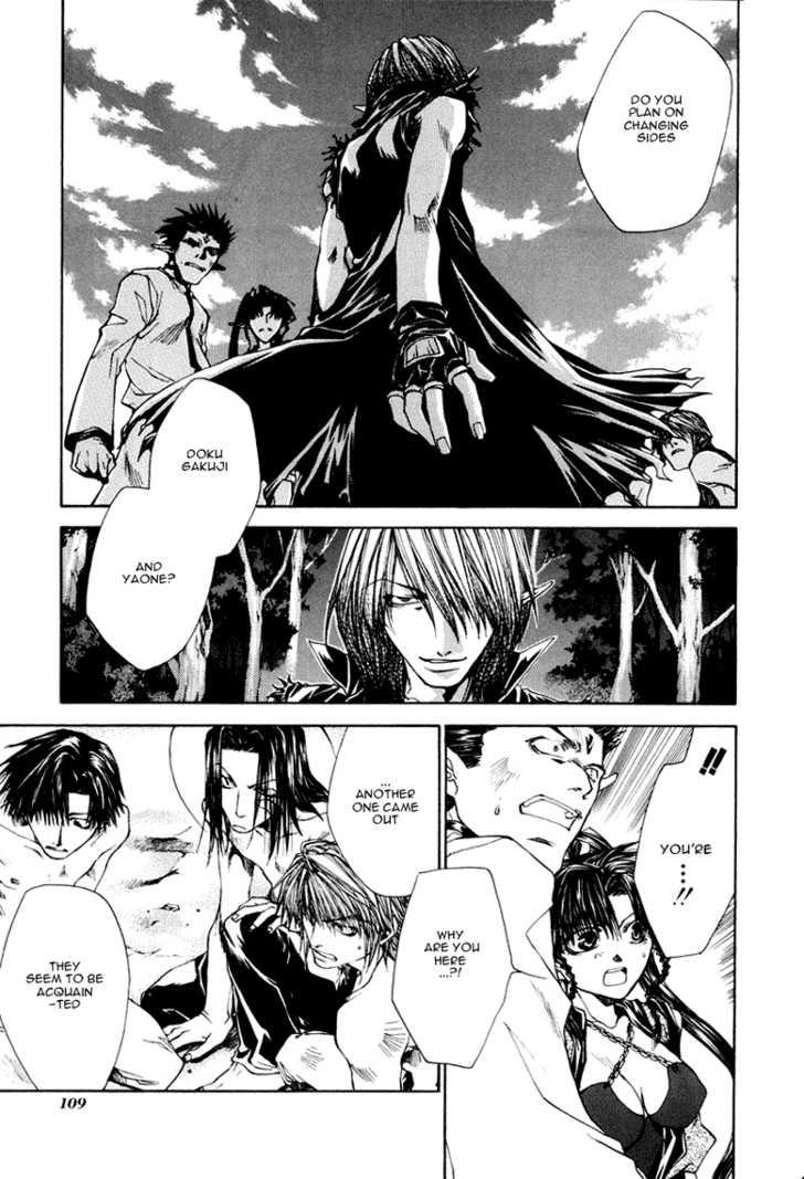 Saiyuki Reload 8 Page 4