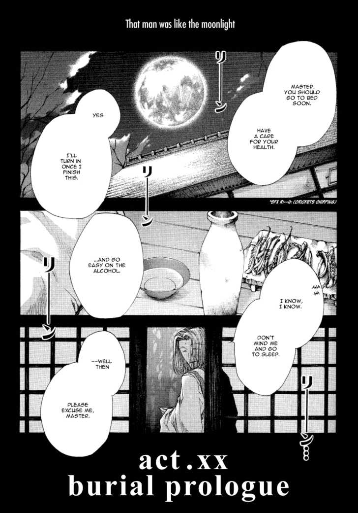Saiyuki Reload 0 Page 2
