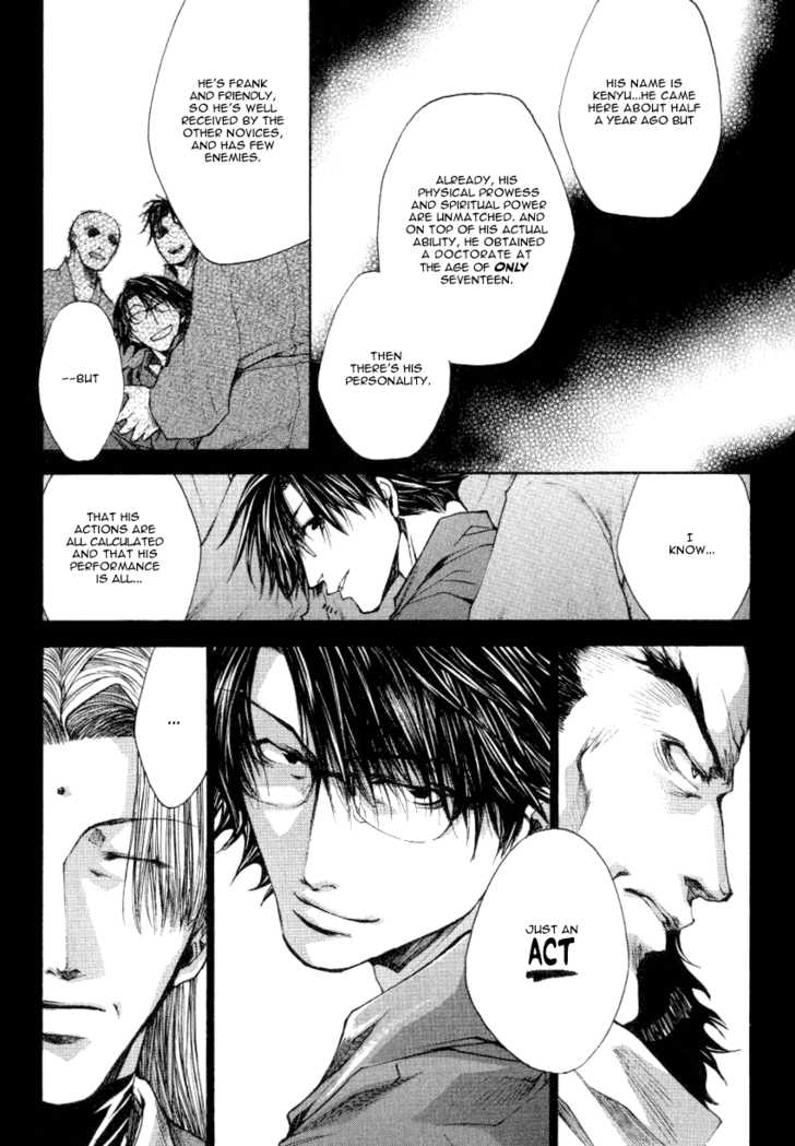 Saiyuki Reload 0.1 Page 5