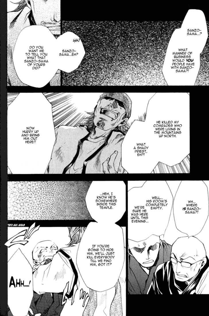 Saiyuki Reload 0.3 Page 2