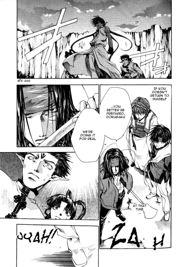Saiyuki Reload 12 Page 3