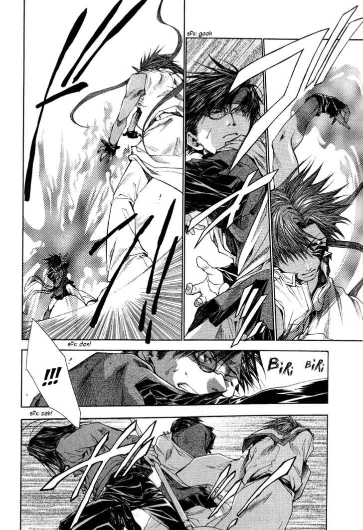 Saiyuki Reload 12 Page 4