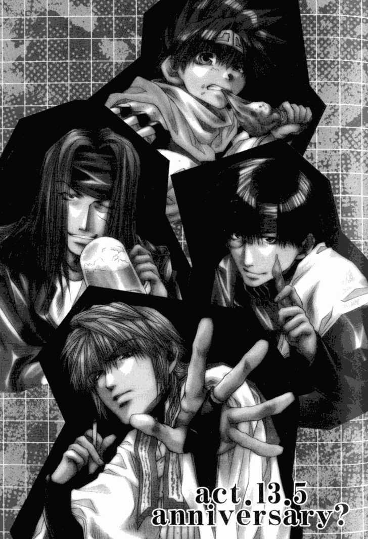 Saiyuki Reload 13.5 Page 1
