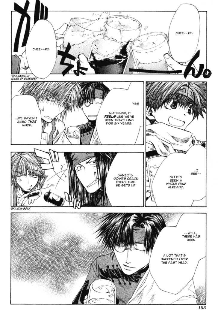Saiyuki Reload 13.5 Page 4