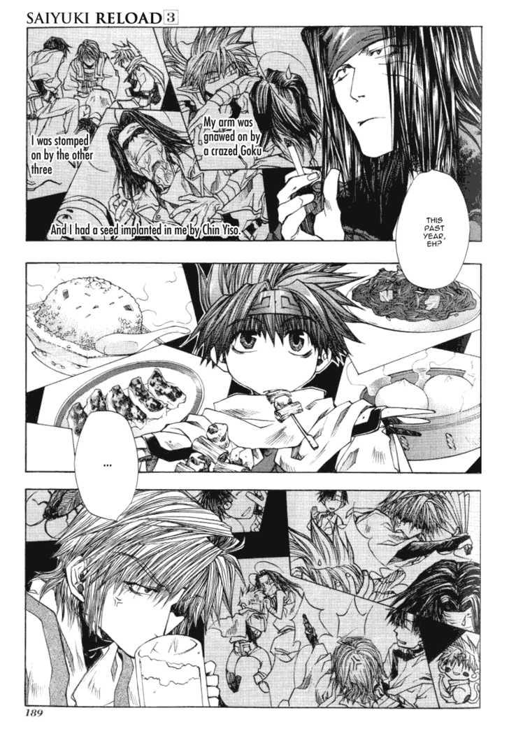 Saiyuki Reload 13.5 Page 5