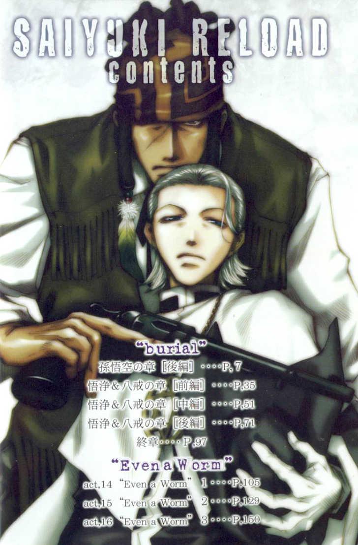Saiyuki Reload 0.5 Page 2