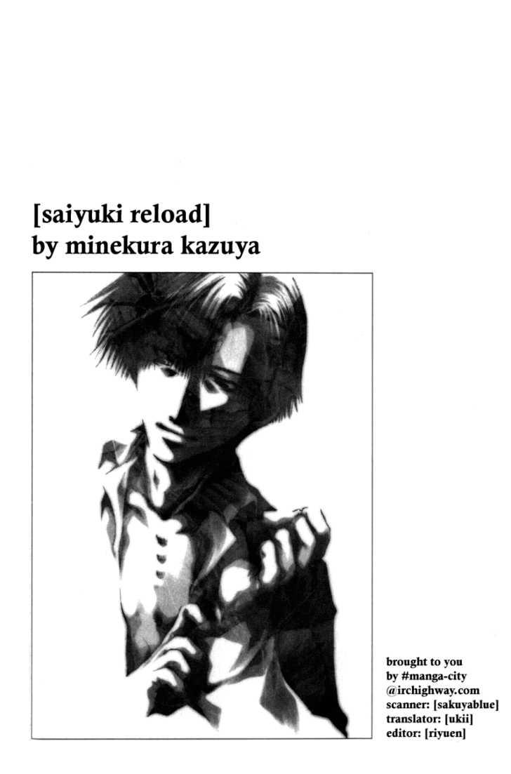 Saiyuki Reload 0.7 Page 2