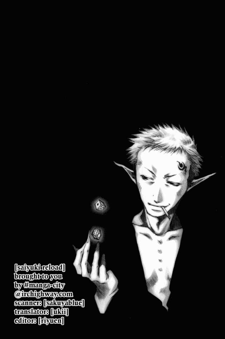 Saiyuki Reload 0.8 Page 1
