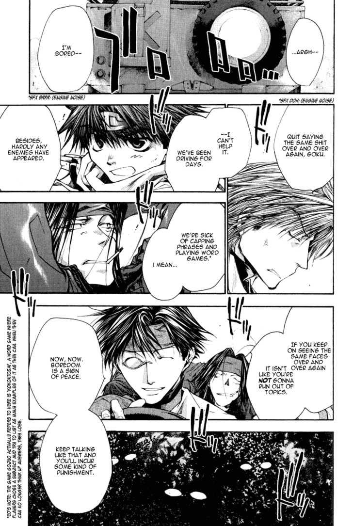 Saiyuki Reload 14 Page 4