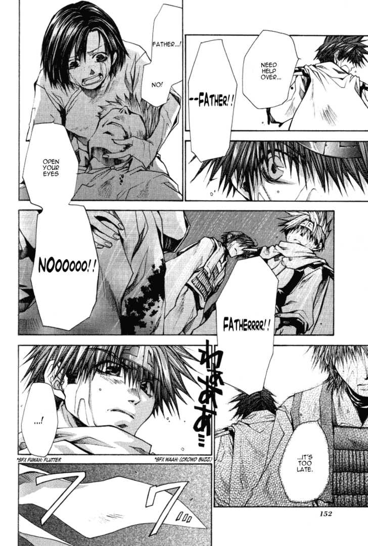 Saiyuki Reload 16 Page 3