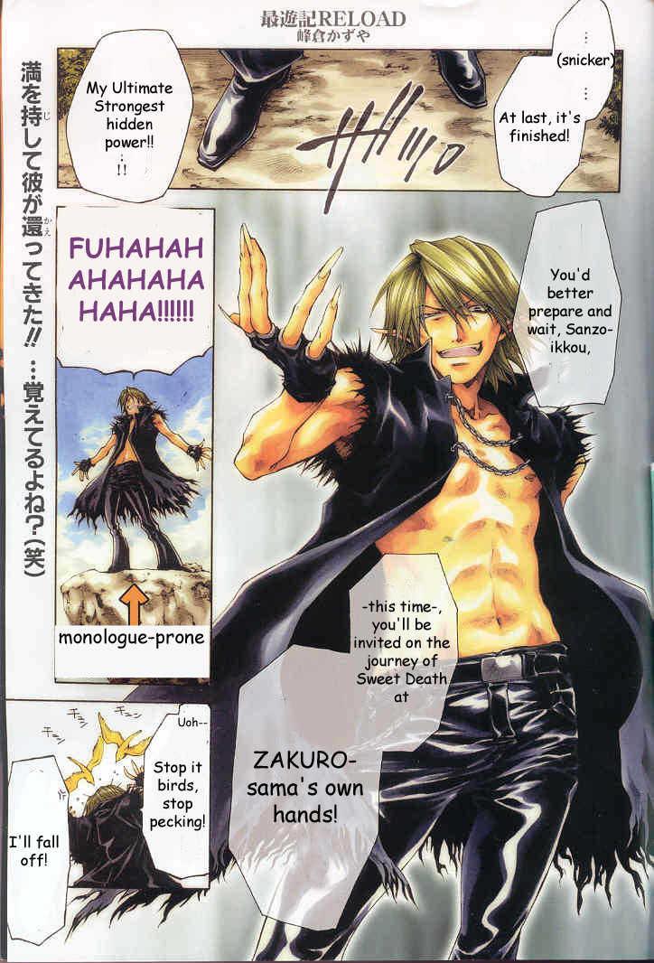 Saiyuki Reload 20.1 Page 1