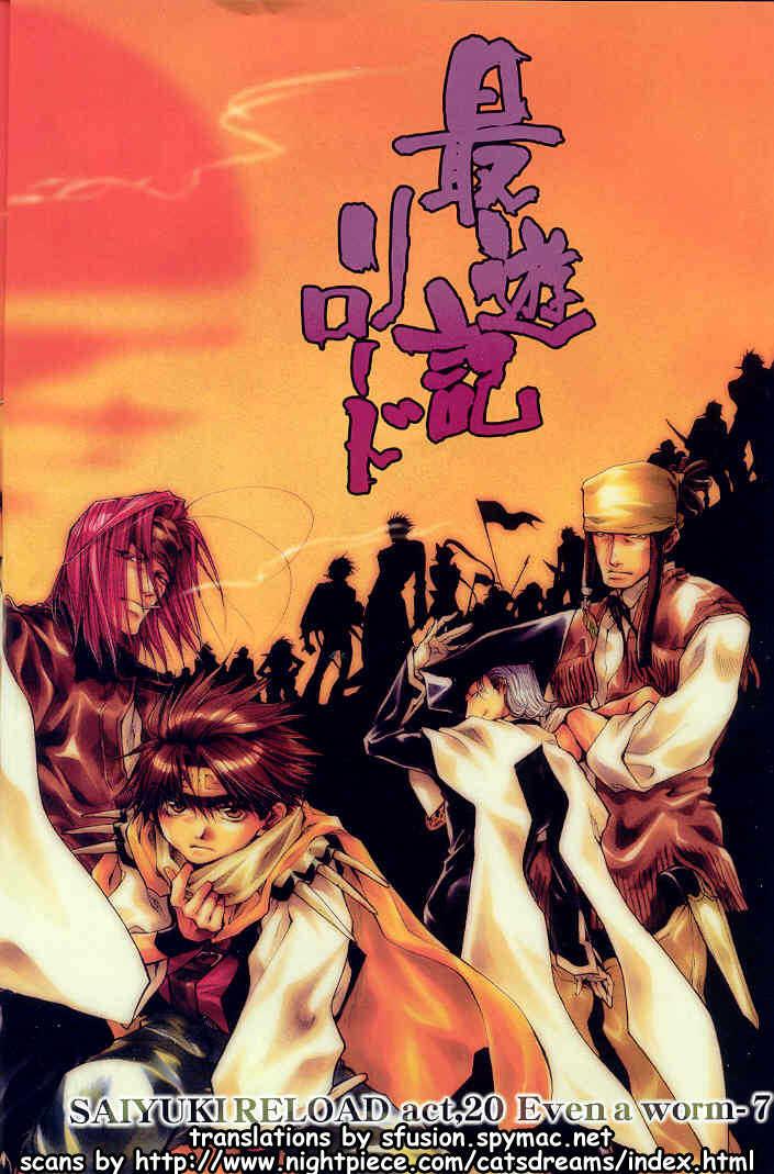 Saiyuki Reload 20.1 Page 2