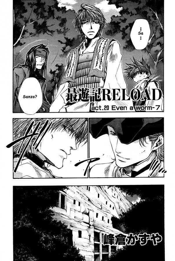 Saiyuki Reload 20.2 Page 2