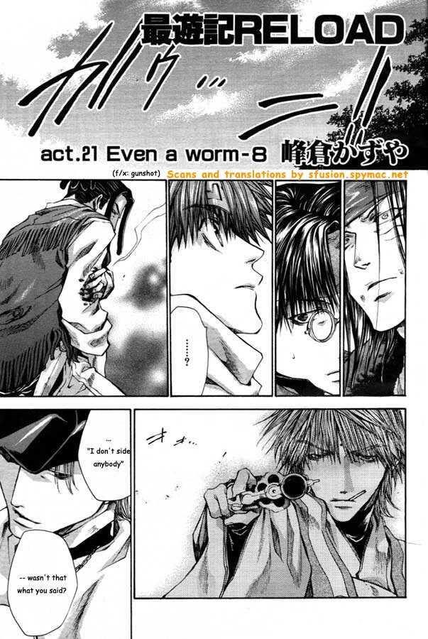 Saiyuki Reload 21.2 Page 1
