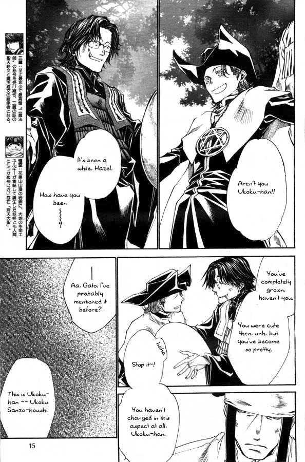Saiyuki Reload 22 Page 2