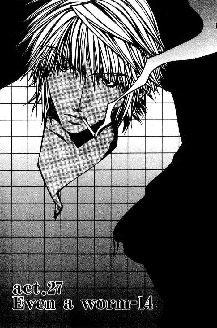 Saiyuki Reload 27 Page 1