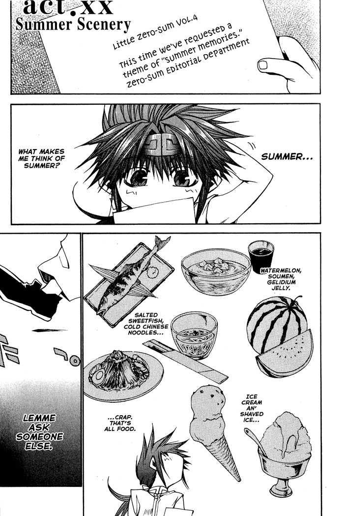 Saiyuki Reload 29.1 Page 1