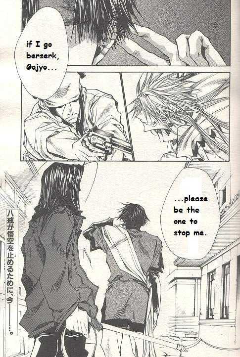 Saiyuki Reload 31 Page 3