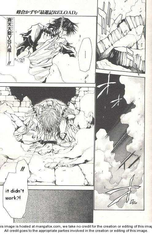 Saiyuki Reload 32 Page 2