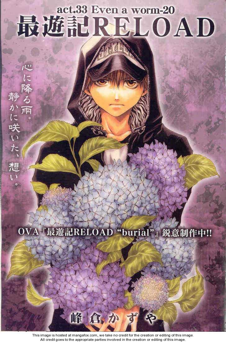 Saiyuki Reload 33 Page 1