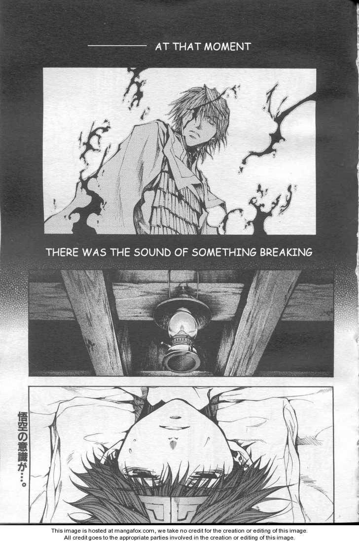Saiyuki Reload 33 Page 2