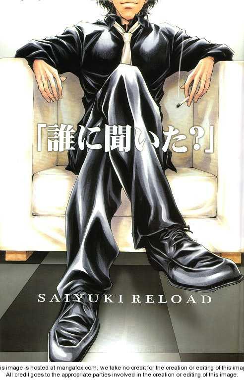 Saiyuki Reload 34 Page 1