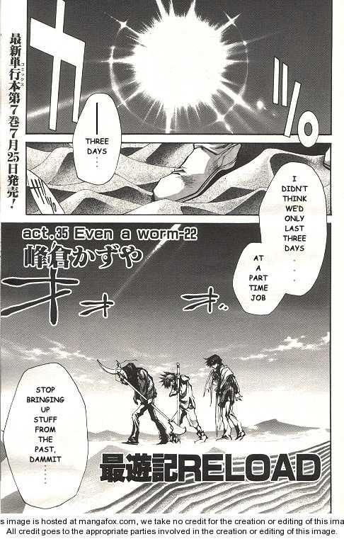 Saiyuki Reload 35 Page 1