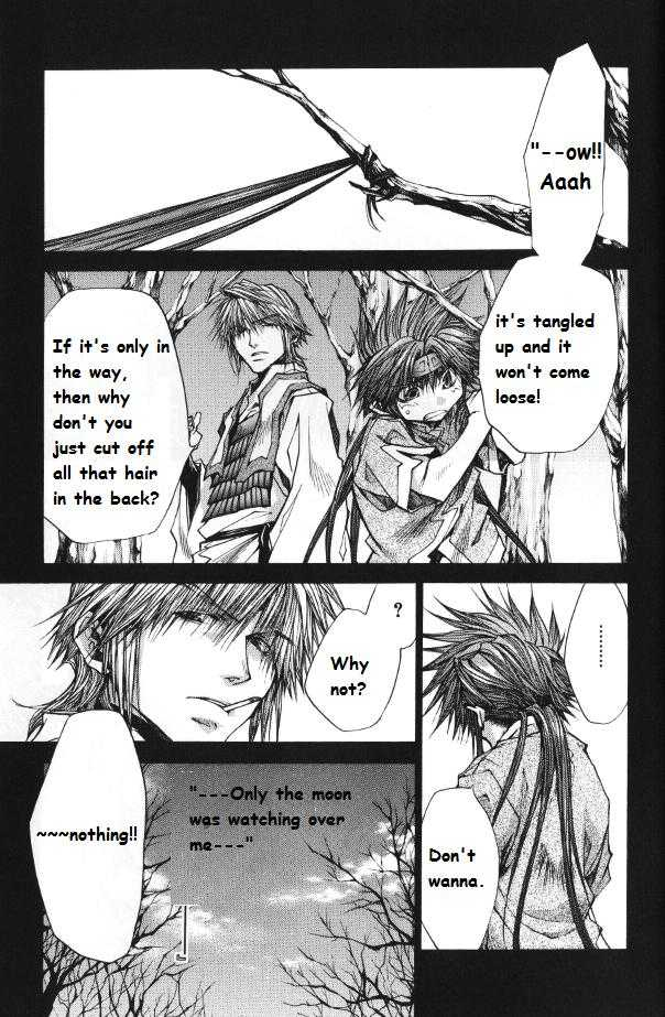 Saiyuki Reload 1.1 Page 3