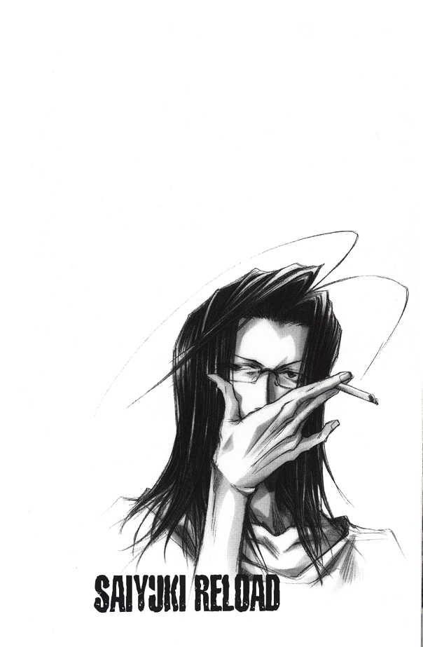 Saiyuki Reload 36 Page 2