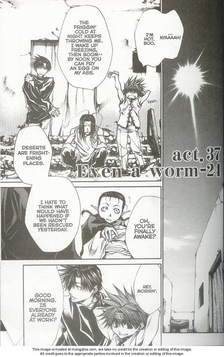 Saiyuki Reload 37.1 Page 1