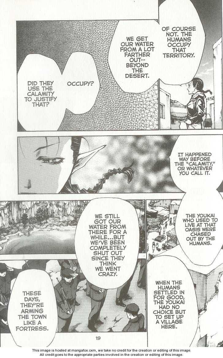 Saiyuki Reload 37.2 Page 1