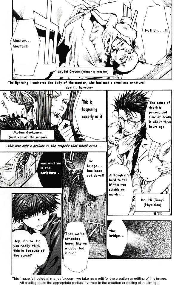 Saiyuki Reload 41.1 Page 3