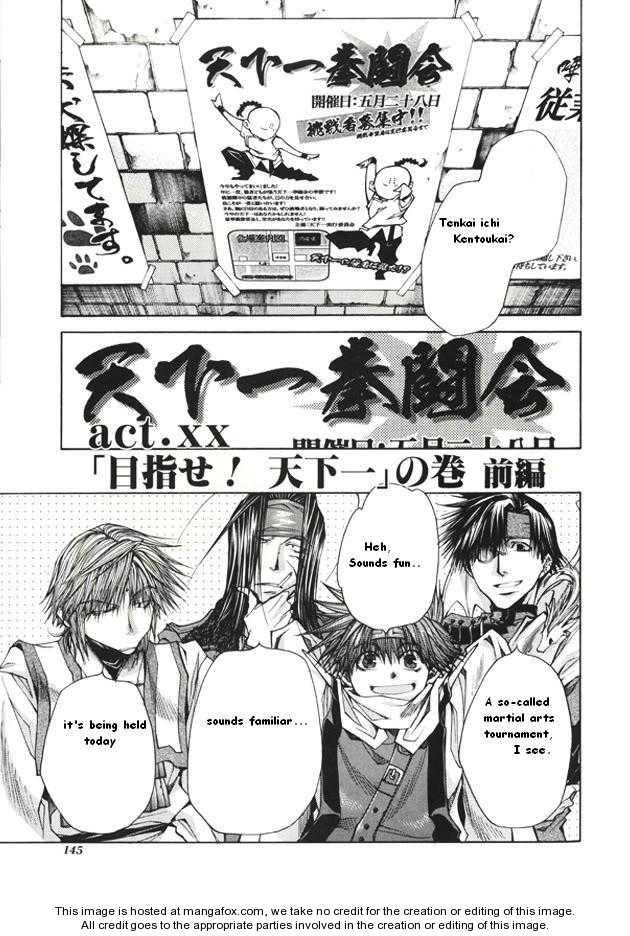 Saiyuki Reload 3 Page 2