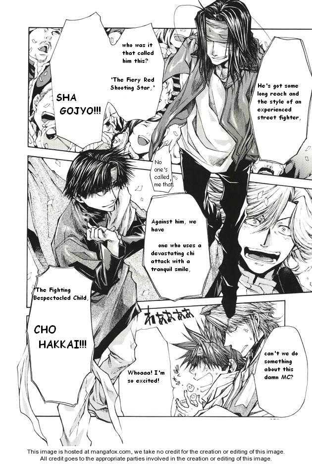 Saiyuki Reload 3.2 Page 2