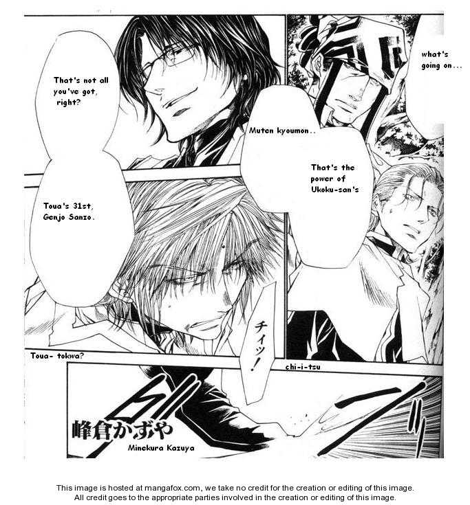 Saiyuki Reload 43 Page 2
