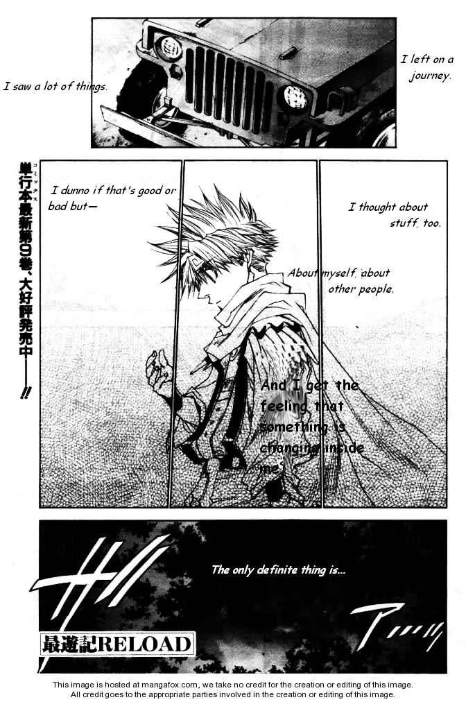 Saiyuki Reload 45 Page 2