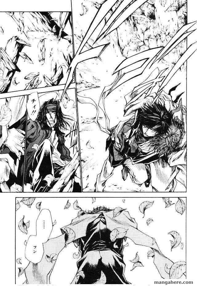 Saiyuki Reload 46 Page 4
