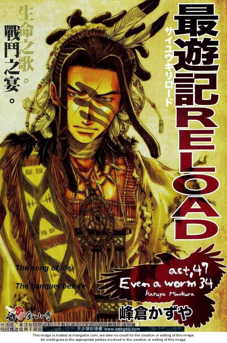 Saiyuki Reload 47 Page 1