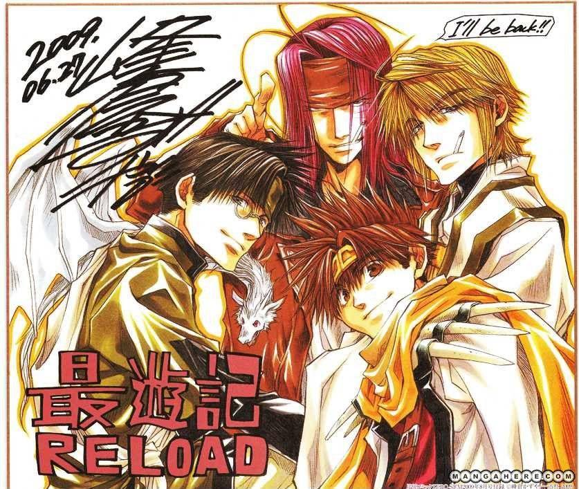 Saiyuki Reload 50 Page 2