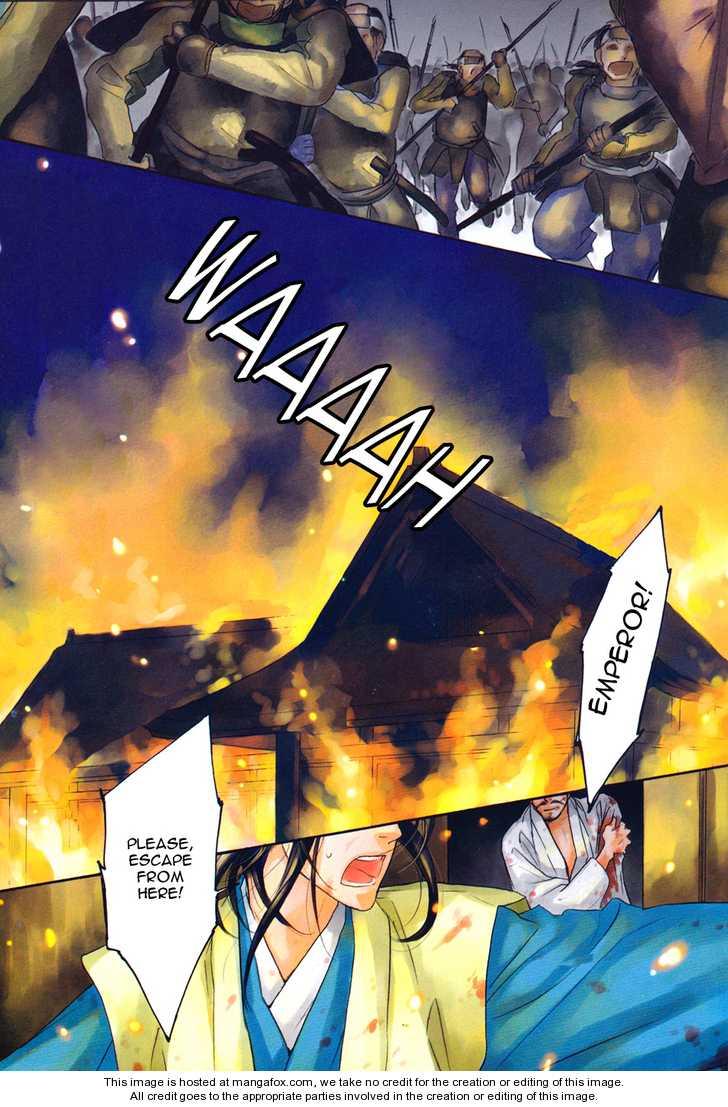 Sengoku Danshi Hana no Ran 1 Page 2