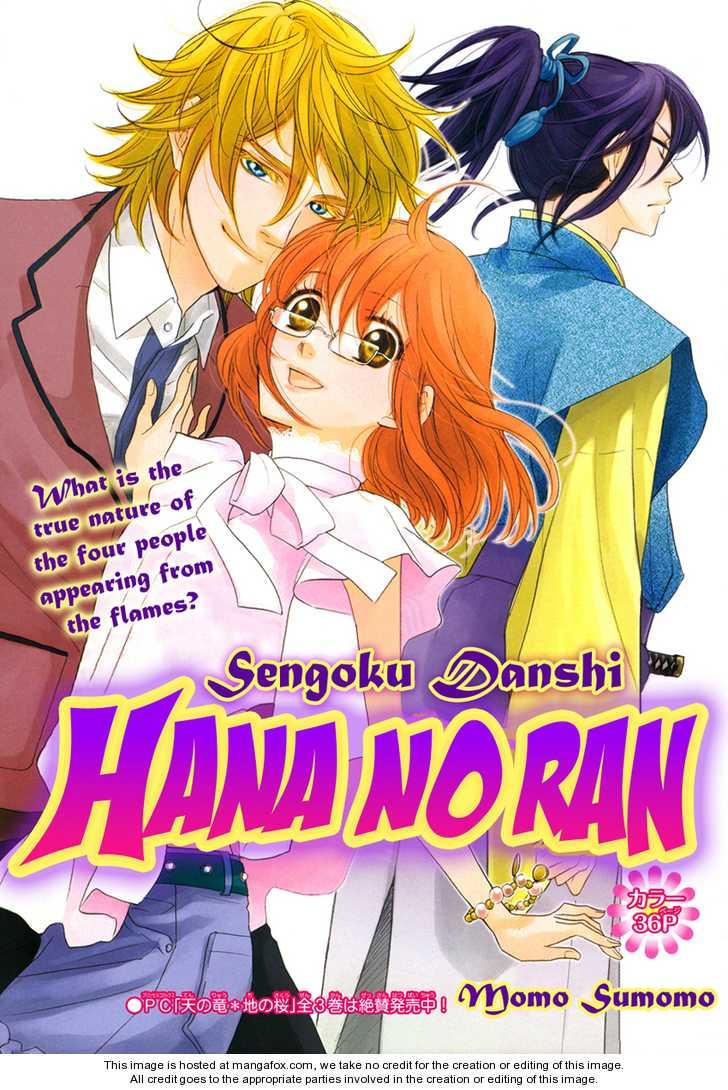 Sengoku Danshi Hana no Ran 2 Page 2