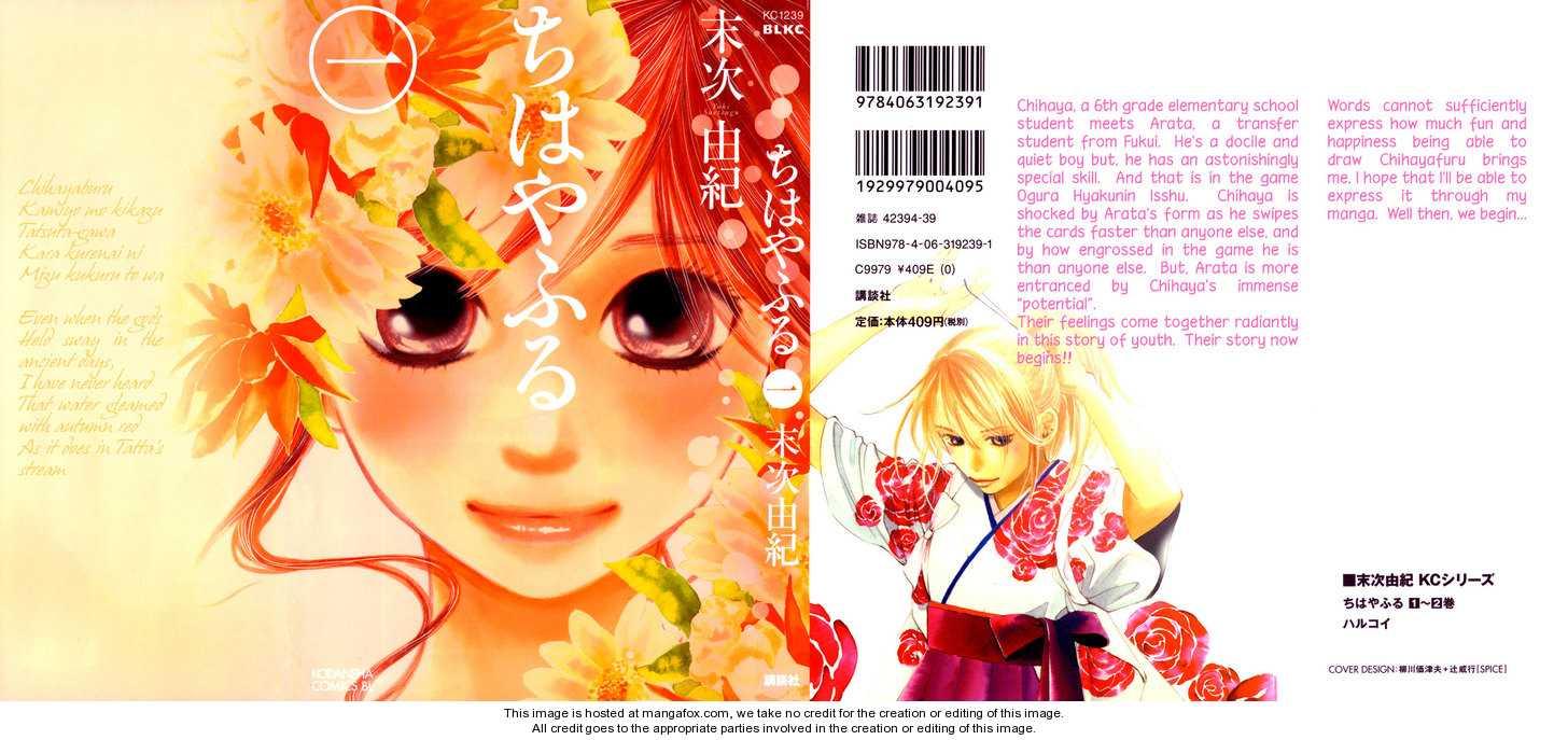 Chihayafuru 1 Page 2