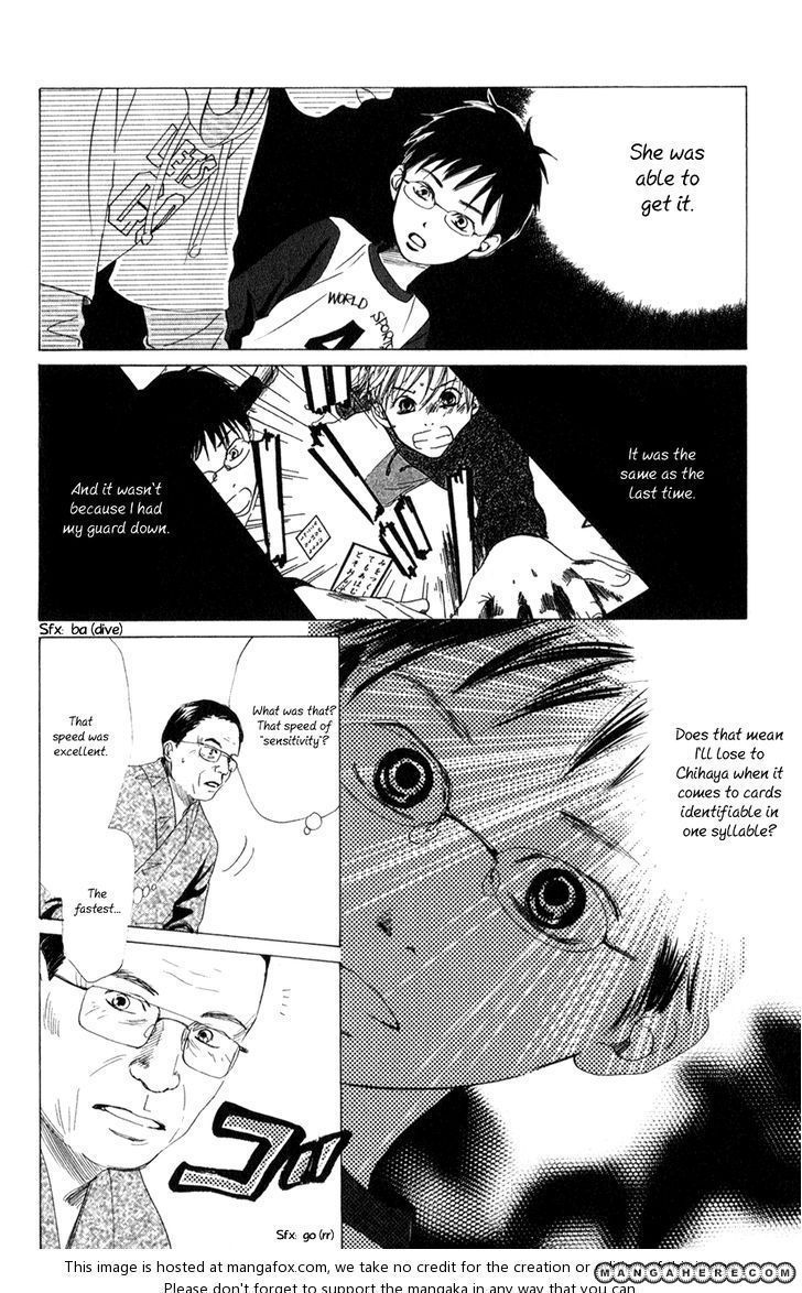 Chihayafuru 4 Page 2