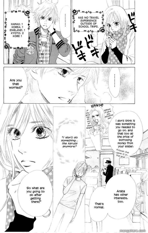 Chihayafuru 9 Page 2