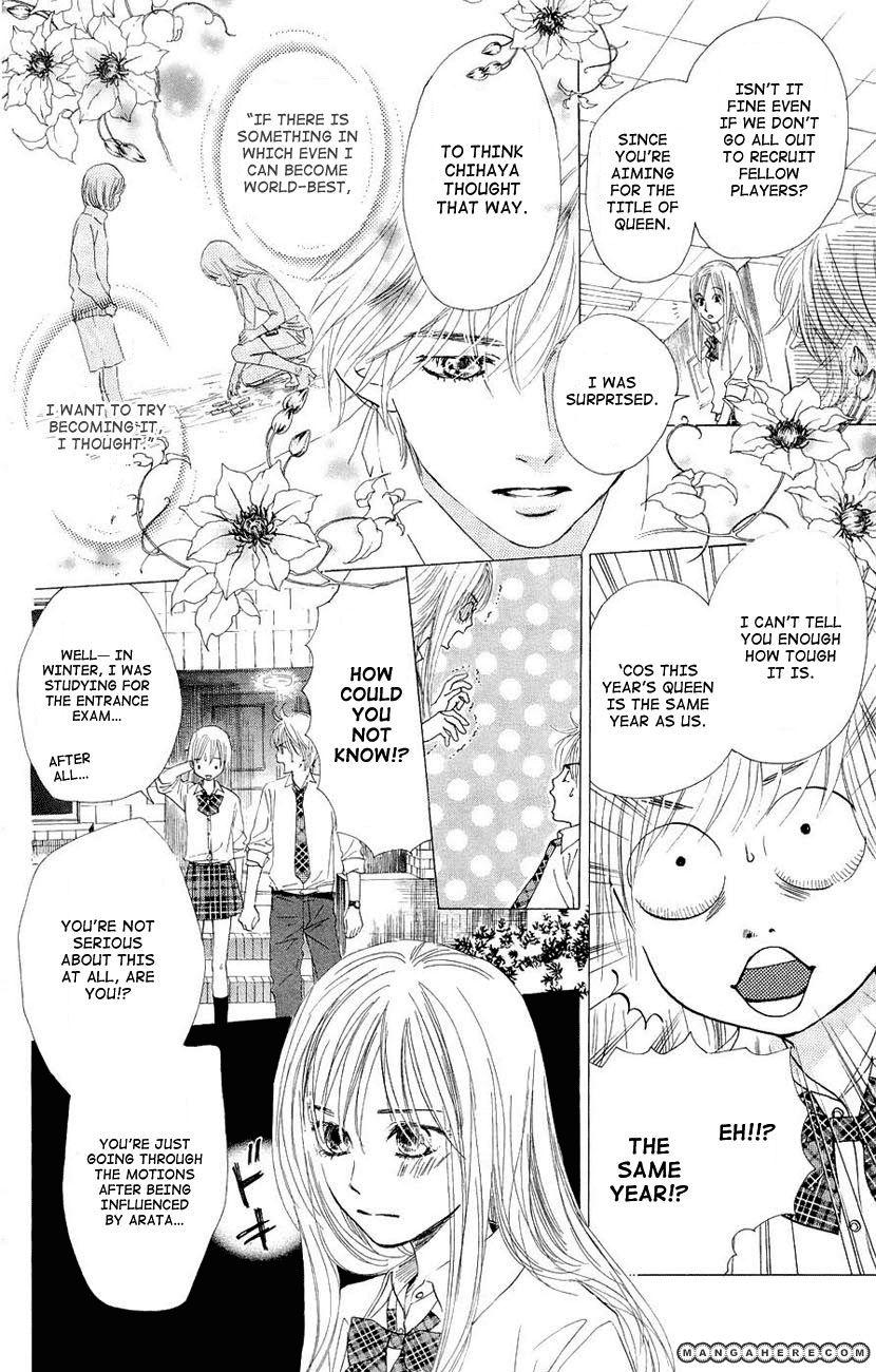 Chihayafuru 11 Page 4