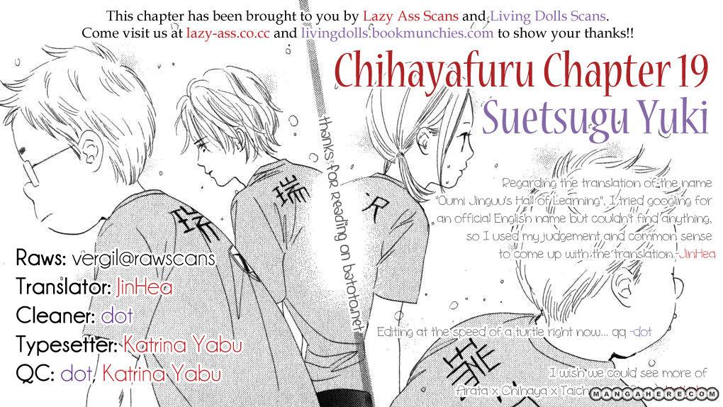 Chihayafuru 19 Page 2