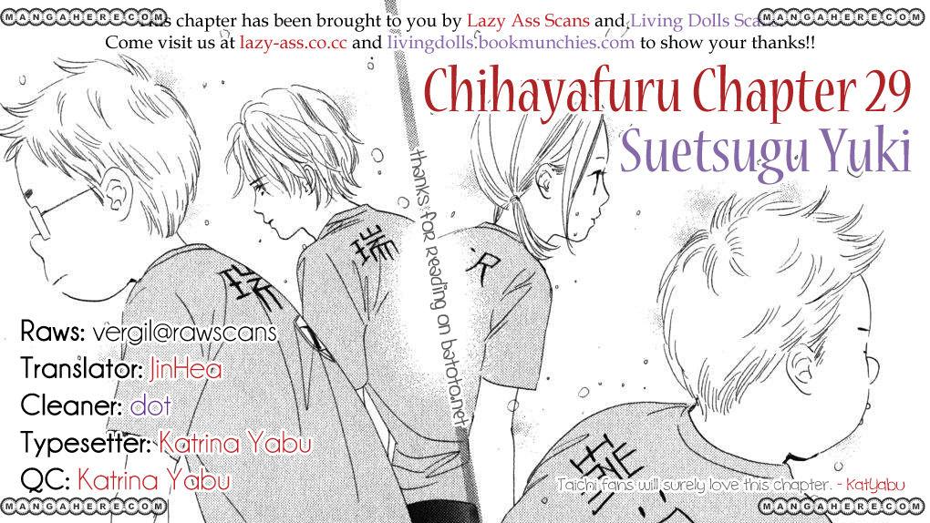 Chihayafuru 29 Page 1