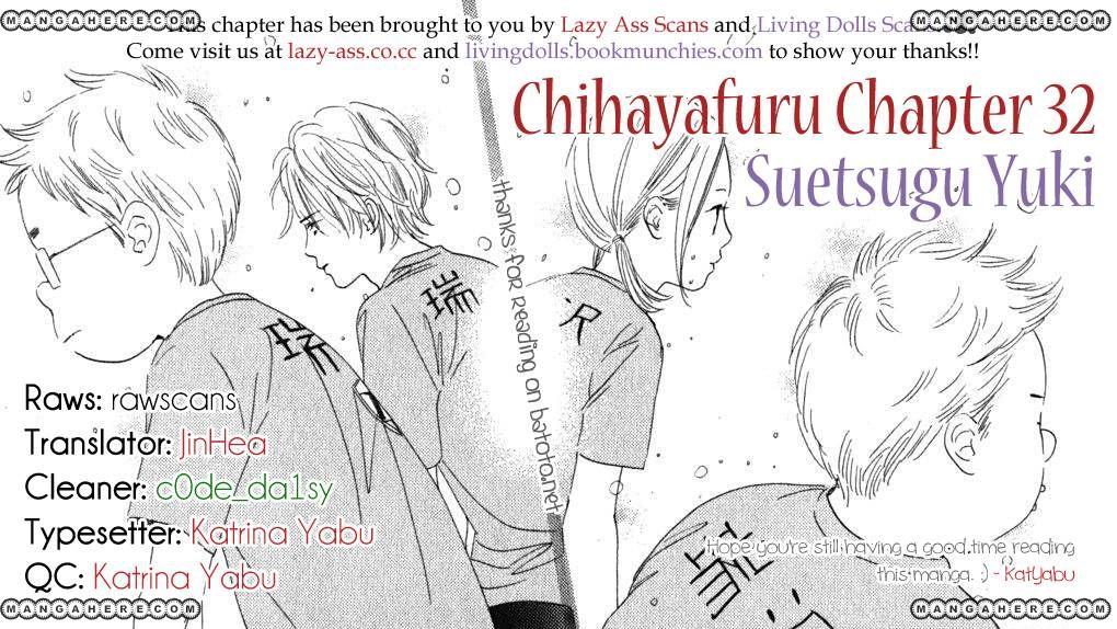Chihayafuru 32 Page 1