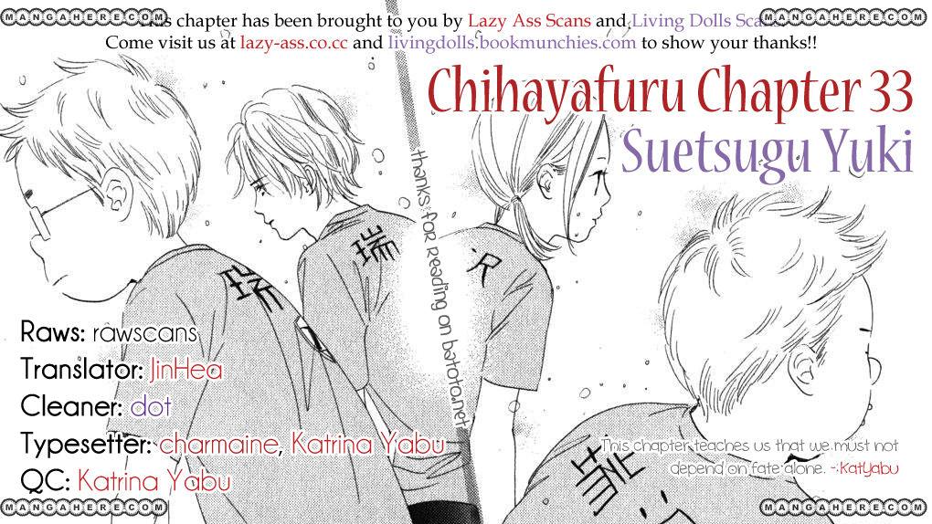 Chihayafuru 33 Page 1